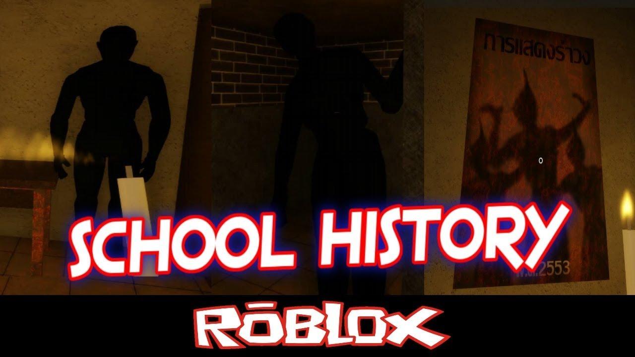 School History Roblox Horror Games